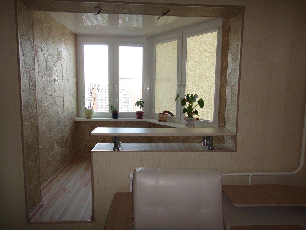 объединение балкона с комнатой в хрущевке